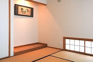 洋室を畳に京美新新